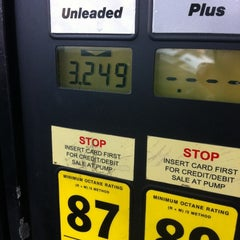 Photo taken at Circle K by Chauncy T. on 7/2/2012