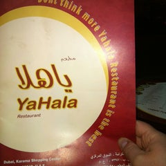 Photo taken at Yahala Restaurant by Corey B. on 1/23/2011