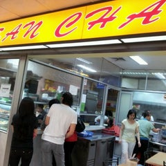 Photo taken at Susan Chan Food by Sharon S. on 11/4/2011