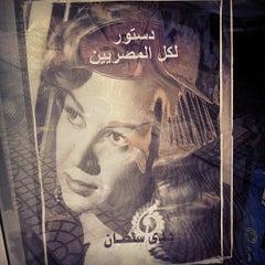 Photo taken at El Kasr El Aini St | شارع القصر العيني by Soha B. on 6/15/2013