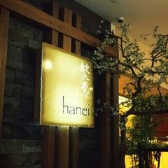 Photo taken at Hanei Japanese Shabu-Shabu by Dorine I. on 5/25/2013