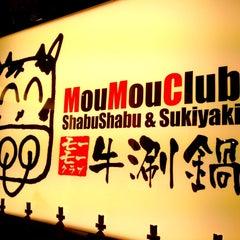 Photo taken at Mou Mou Club 牛涮鍋 by Matt on 12/11/2013
