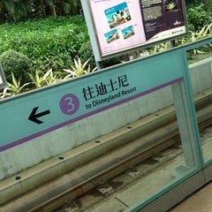 Photo taken at MTR Sunny Bay Station 欣澳站 by Yulia S. on 6/10/2013