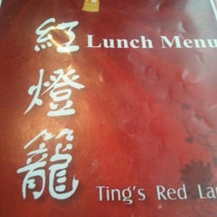 Photo taken at Ting's Red Lantern by Amy W. on 3/10/2013