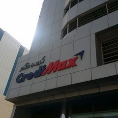 Photo taken at CrediMax | كريدي مكس by Redha A. on 2/15/2015