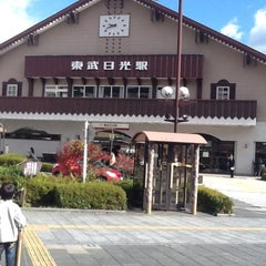 Photo taken at 東武日光駅 (Tobu-Nikko Sta.) (TN-25) by 布布 on 11/2/2012