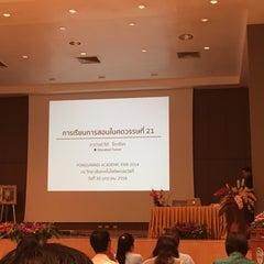 Photo taken at วิทยาลัยเทคโนโลยีพงษ์สวัสดิ์ by Parawee S. on 1/30/2015