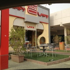 Photo taken at Wimpy by Ahmed A. on 2/23/2013
