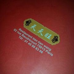 Photo taken at Tian Tian Wang by Frederic B. on 9/2/2014