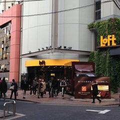 Photo taken at LOFT 梅田ロフト by あっちゃん on 12/1/2012