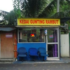 Photo taken at Kedai Gunting Rambut by Muhammad K. on 7/10/2015