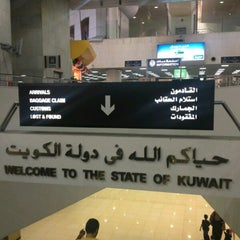 Photo taken at Kuwait International Airport by capt.abdullah A. on 3/2/2013