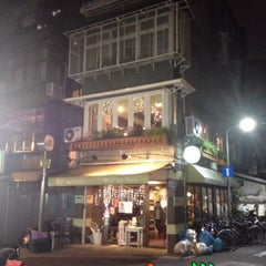 Photo taken at 樂子 The Diner by LH Y. on 10/9/2012