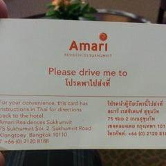 Photo taken at Amari Residence Sukhumvit by Mohammed A. on 3/19/2013