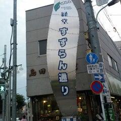 Photo taken at 経堂すずらん商店街 by Jun T. on 6/19/2014