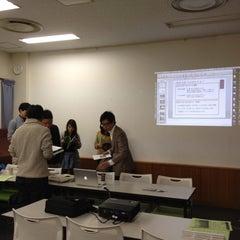 Photo taken at 早稲田奉仕園 by Akio L. on 11/15/2012