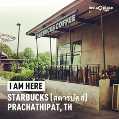 Photo taken at Starbucks (สตาร์บัคส์) by Chawalit K. on 8/3/2013