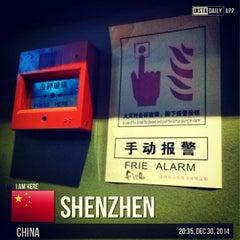 Photo taken at Starbucks 星巴克 by Chawalit K. on 12/30/2013