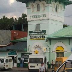 Photo taken at Станция «Одинцово» by Сергей Ф. on 6/9/2013
