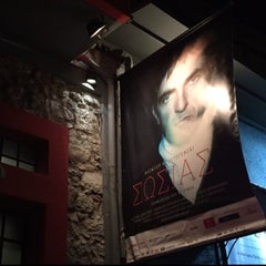 Photo taken at Θέατρο Ροές by Tommy P. on 2/8/2015