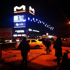 Photo taken at Meganom by Надежда on 12/30/2012