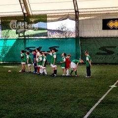 Photo taken at Спортен Клуб Младост by Metodi on 10/20/2012