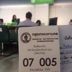 Photo taken at สํานักงานเขตพญาไท (Phaya Thai District Office) by Kittiphong B. on 2/10/2014