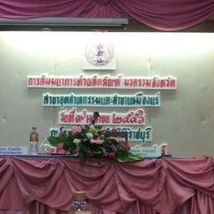 Photo taken at Golden City Hotel Ratchaburi by Amnuay V. on 4/9/2013