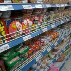 Photo taken at Urizun Produtos Orientais by Letícia Y. on 12/28/2012