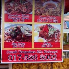 Photo taken at Pasar Malam Changloon by rafael r. on 11/19/2014