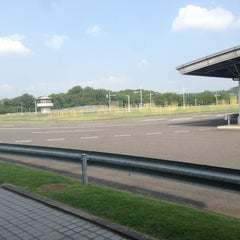 Photo taken at 岡山県運転免許センター by Brown-P on 7/25/2013