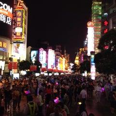 Photo taken at 新世界城 | New World City by Nezih on 10/1/2014