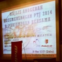 Photo taken at Kolej Sains Kesihatan Bersekutu Johor Bahru by Mohamad Ali T. on 3/18/2015