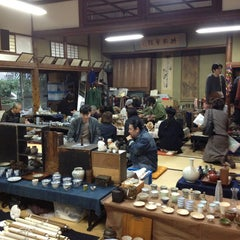 Photo taken at 井荻会館 by Horivish on 11/8/2014