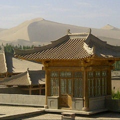 Photo taken at Silk Road Hotel Dunhuang by Jens T. on 7/31/2013