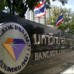 Photo taken at Bangkok University International College (BUIC) by Jens T. on 8/27/2013