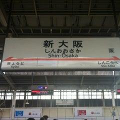 Photo taken at JR新大阪駅 21-22番ホーム by Miki S. on 11/18/2012