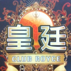 Photo taken at Club Royce by Voxy F. on 12/9/2012