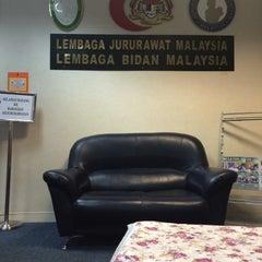 Photo taken at Kementerian Kesihatan Malaysia by Laurene S. on 2/4/2015