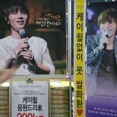 Photo taken at 이화여자대학교 삼성홀 (Ewha Womans University Samsung Hall) by Eunjie O. on 7/9/2015