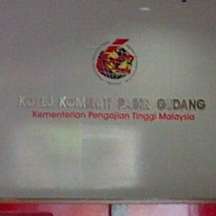 Photo taken at Kolej Komuniti Pasir Gudang by merool r. on 2/8/2013