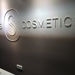 Photo taken at Skins Cosmetics by Diego S. on 10/24/2014