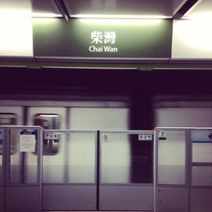 Photo taken at MTR Chai Wan Station 柴灣站 by Misch on 9/29/2012