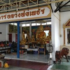 Photo taken at วัดทองใน (Wat Thongnai) by Nut101 J. on 8/26/2013