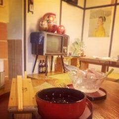 Photo taken at Mitsukiya 瀰月屋 by Kent H. on 5/1/2013