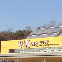 Photo taken at 횡성휴게소 (Hoengseong Service Area) by Jintae on 12/25/2012