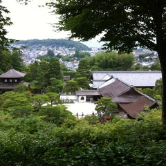 Photo taken at Ginkaku-ji Temple by Ryo F. on 6/23/2013