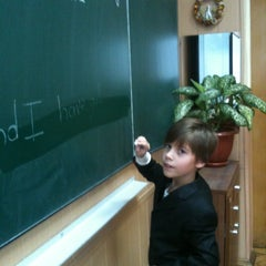 Photo taken at Ліцей №51 by Катерина on 1/24/2013
