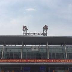 Photo taken at 成都站 Chengdu Railway Station by YURI ~. on 7/15/2015
