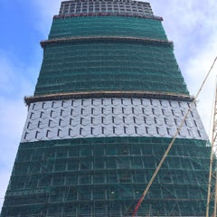 Photo taken at Centre Point by Marc S. on 2/1/2015